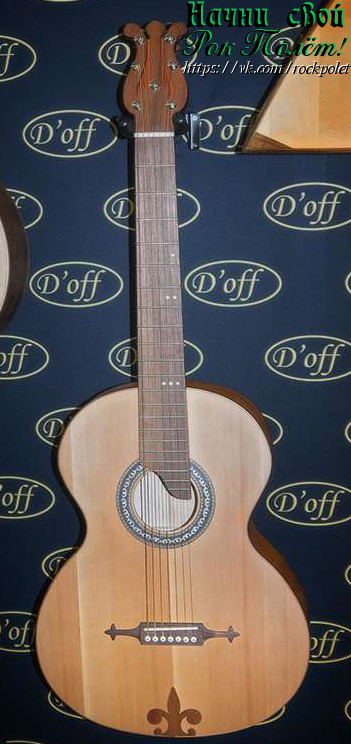 Doff RGV (Russian Guitar Vintage) Master series
