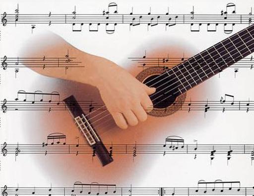 Научим вас, как играть на гитаре!